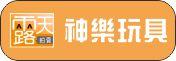 露天 icon
